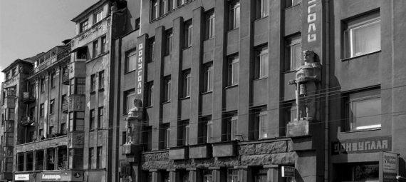 Помещение для персонала Гражданская 4-я улица аренда офиса в санкт-петербур