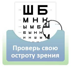 ОПТИКА на ЯРОСЛАВСКОЙ ee7043b8b5a35