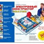 """Электронный конструктор  """"Знаток """" 999 схем + Школа."""